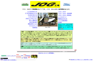 jogfactory.fc2web.com screenshot