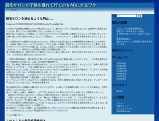 johnny-do.com screenshot