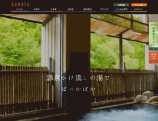 johzankei-hotel.com screenshot