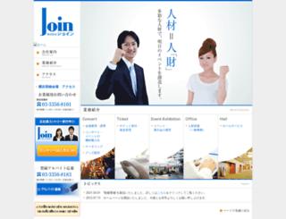 join-kk.net screenshot