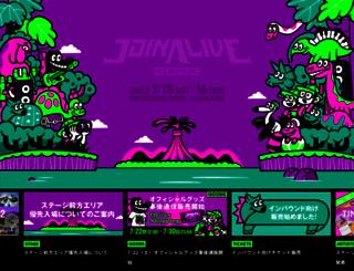 joinalive.jp screenshot