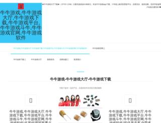 joinyvonne.com screenshot