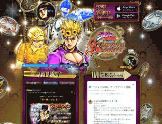 jojoss.jp screenshot