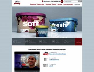 jokey.ru screenshot