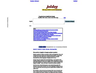 joldee.com screenshot