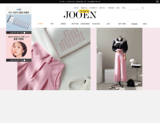 jooen.com screenshot