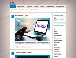 joomix.org screenshot