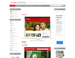 joomla-temp.ru screenshot