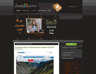 joomlalessons.ru screenshot