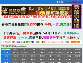 joomlasite.org screenshot
