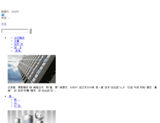 joomsystems.com screenshot