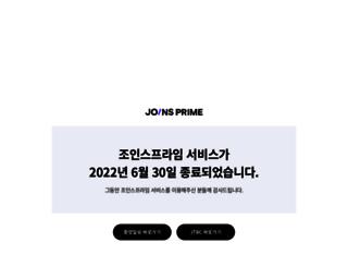 joongang.joins.com screenshot