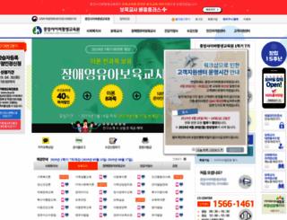 joongangcyber.com screenshot