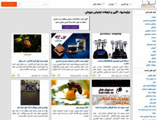 joozdan.niazerooz.com screenshot