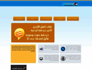 jor9.com screenshot