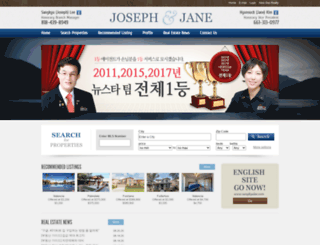 josephlee.newstarrealty.com screenshot