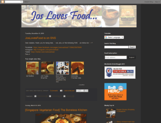 joslovesfood.blogspot.sg screenshot