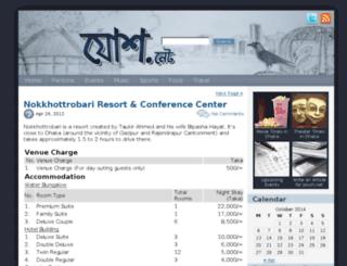 jossh.net screenshot