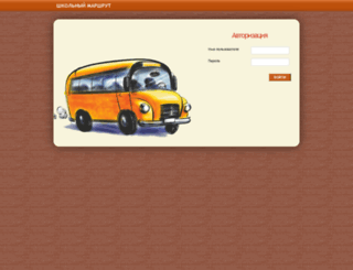 journal.ruobr.ru screenshot