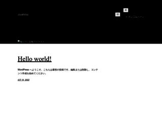 joyallshop.holy.jp screenshot
