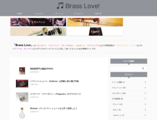 joybrass.jp screenshot