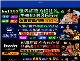 joyce-girl-cx.com screenshot