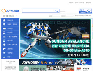 joyhobby.co.kr screenshot