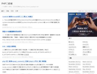 joyphper.net screenshot