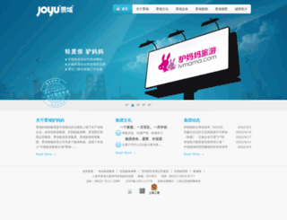 joyu.com screenshot