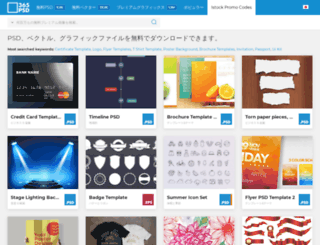 jp.365psd.com screenshot