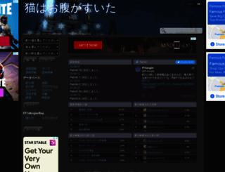 jp.ff14angler.com screenshot