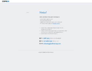 jp.niponjjuya.com screenshot