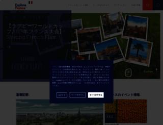 jp.rendezvousenfrance.com screenshot