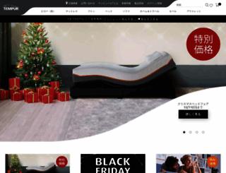 jp.tempur.com screenshot