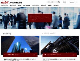 jp.yamatake.com screenshot