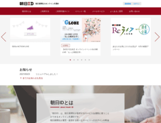 jpass.jp screenshot