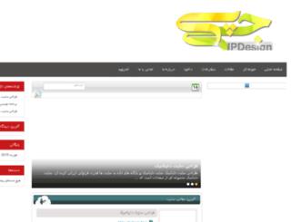 jpdesign.ir screenshot