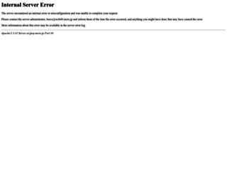 jpop-r.mero.jp screenshot