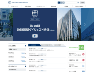 jpr-reit.co.jp screenshot