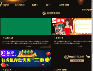 jqiwsl.com screenshot