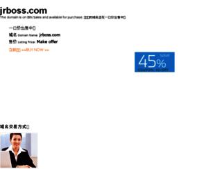 jrboss.com screenshot