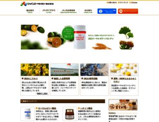 jrj.co.jp screenshot