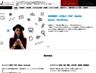 js-biz.net screenshot