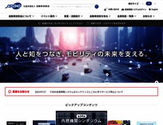 jsae.or.jp screenshot