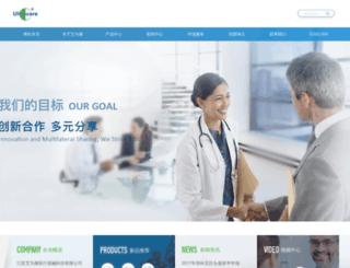 jsawk.com screenshot