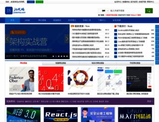 jsdaima.com screenshot