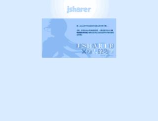 jsharer.com screenshot