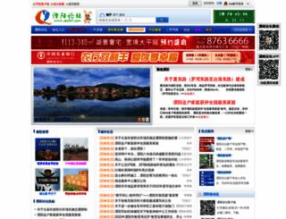 jsly01.com screenshot