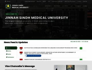 jsmu.edu.pk screenshot