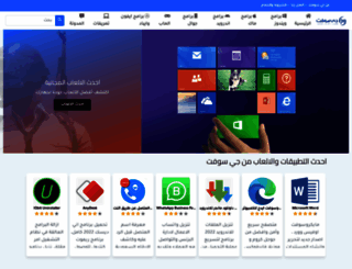 jsoftj.com screenshot